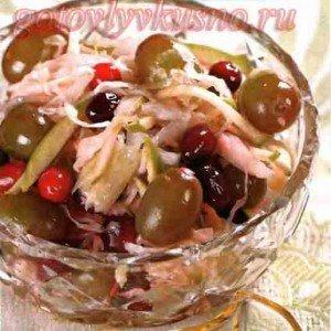 салат капуста провансаль с клюквой, яблоком и виноградом