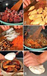 приготовление по стадиям жаркого в горшочках