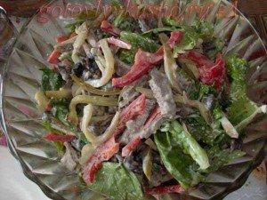 Маринованное мясо, салат