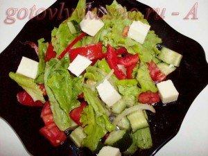 финальное фото салата с осетинским сыром