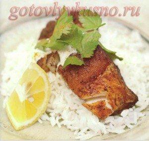 треска с карри и рисом жаренная на масле