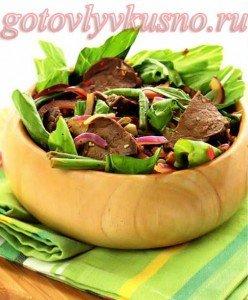 салат с отварной говядиной и фасолью