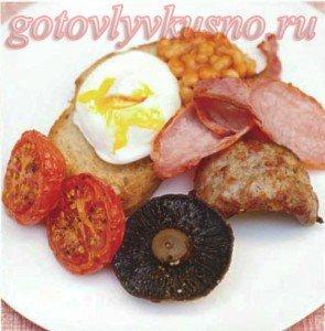 приготовьте утром английский завтрак