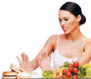 Ешьте меньше